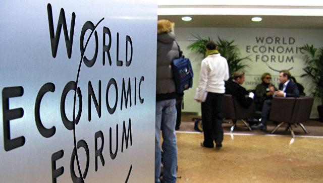 ВДавосе открывается Всемирный экономический форум