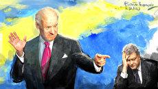 Байден приехал к Порошенко - поддержать, настроить и пошептаться