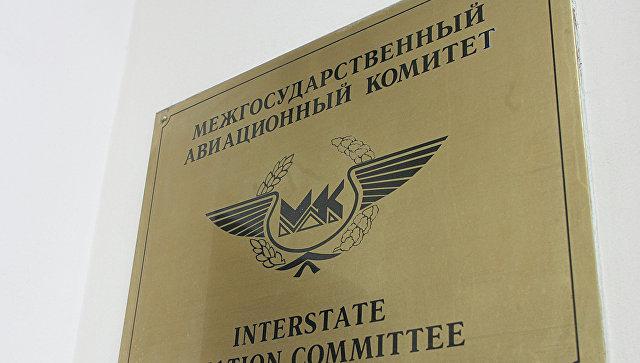 МАК выяснил причину крушения вертолета F-28 в Ленобласти год назад