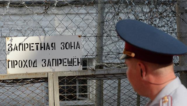 Новости дня украина о крыме