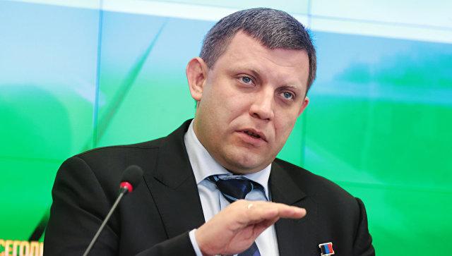 Захарченко назвал случайностью то, что Крым когда-то принадлежал Украине