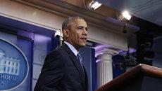 Последняя президентская пресс-конференция Барака Обамы. Архивное фото