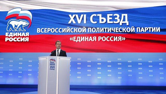 Губернатор Александр Никитин войдет всостав Высшего совета партии «Единая Россия»