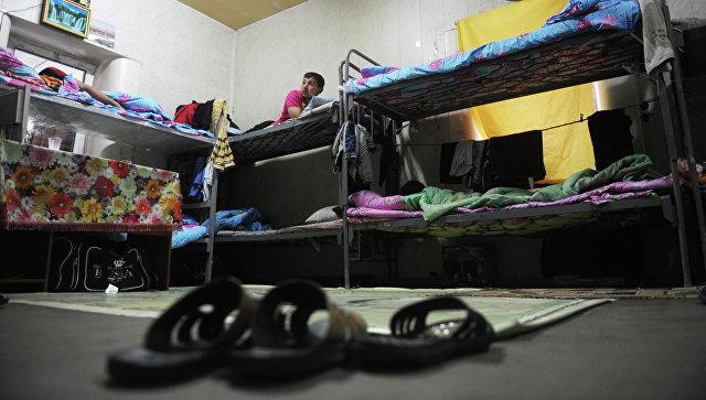 Хостел для мигрантов. Архивное