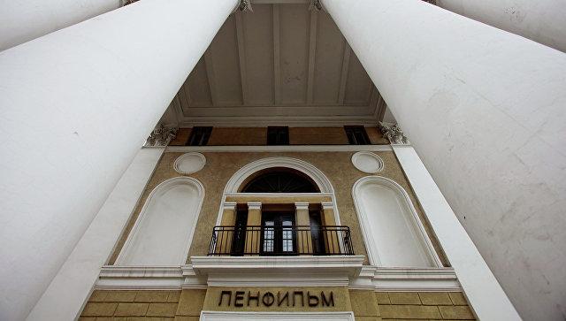 Здание киностудии Ленфильм в Санкт-Петербурге. Архивное фото