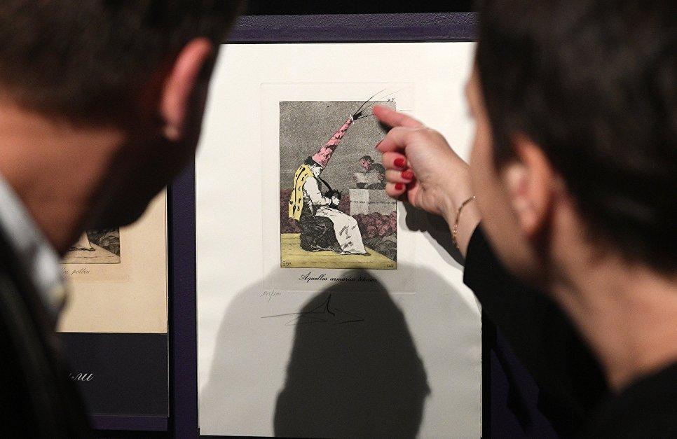 Выставка Гойи иДали открылась в столице России