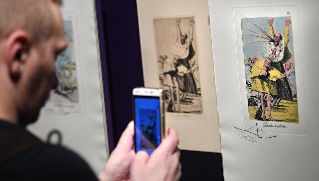 ВГМИИ имени Пушкина открывается выставка работ Франциска Гойи иСальвадора Дали