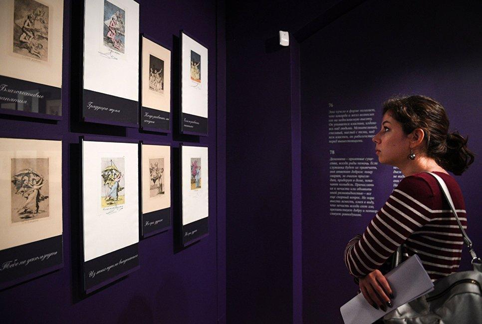 ВПушкинском музее открывается выставка графики Дали иГойи
