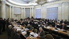 Заседание президиума Российской академии наук. Архивное фото