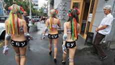 Акция женского движения FEMEN у здания СБУ в Киеве