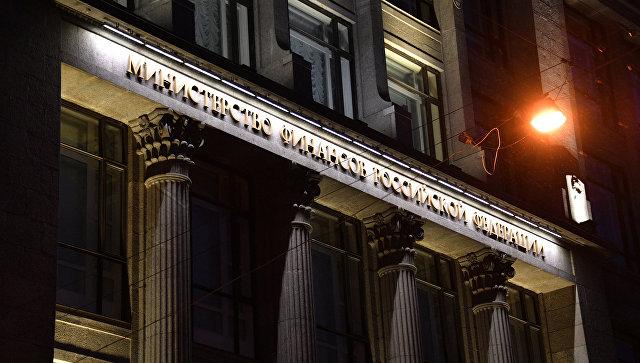 Резервный фонд РФ всередине весны вырос на2%, ФНБ— на1,4%