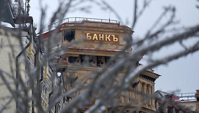 Forbes составил неменее рейтинг самых правоверных банков в РФ