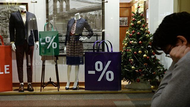 Комитет Государственной думы поддержал налоговые льготы работодателям, стимулирующим внутренний туризм