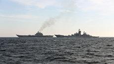 Российские корабли Петр Великий и Адмирал Кузнецов. Архивное фото