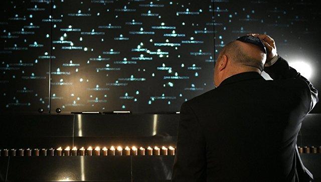 Во время церемонии зажжения свечей, посвященной Международному дню памяти жертв Холокоста, в Еврейском музее и центре толерантности