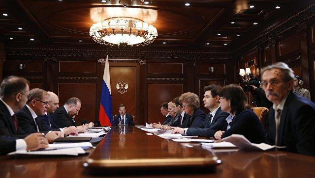Медведев объявил онеобходимости стимулирования рождаемости в Российской Федерации