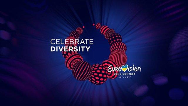 Знак «Евровидения» сравнили скруассаном икосой Тимошенко