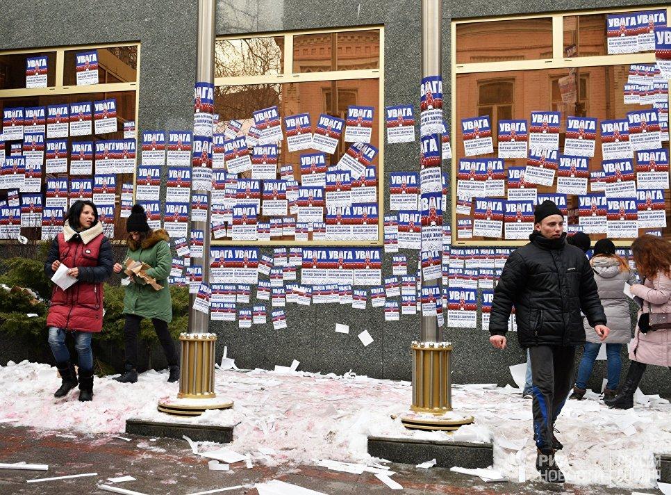 Представители радикальной националистической организации Национальный корпус во время акции протеста у филиала Проминвестбанка России в Киеве