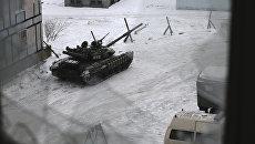 Танк ВСУ в Авдеевке, Украина. 2 февраля 2017. Архивное фото