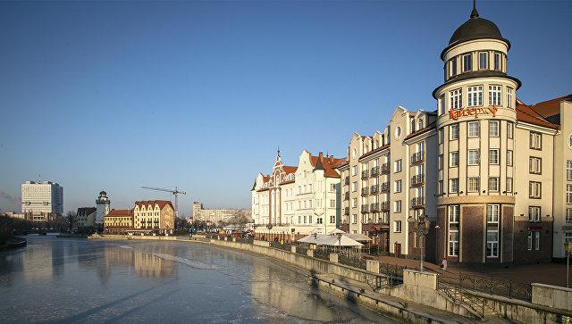 Вид Калининграда. Архивное фото