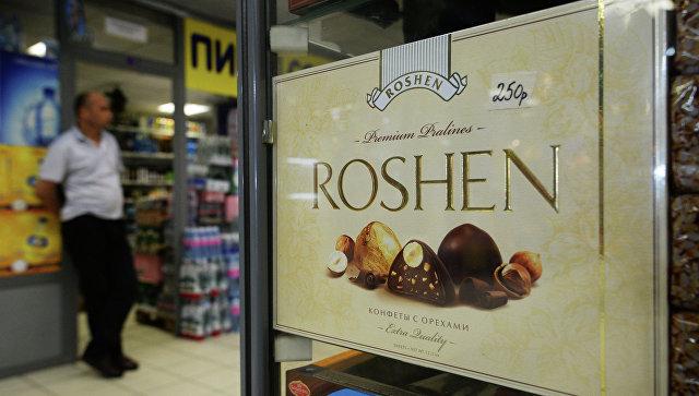 Сфабрики Roshen отказались снять арест