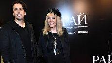 Певица Алла Пугачева и ее супруг телеведущий Максим Галкин на премьере фильма Андрея Кончаловского Рай в Москве