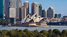 Австралия. Архивное фото