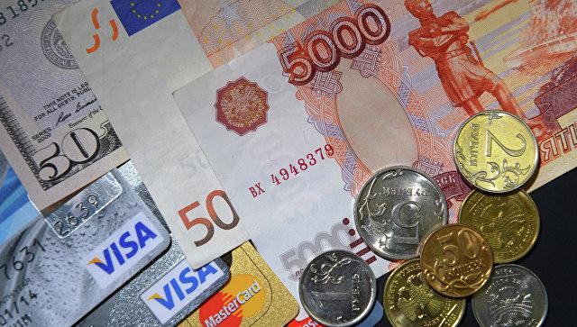 PwC: к 2050-ому Российская Федерация будет первой экономикой Европы