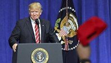 Дональд Трамп во время выступления в штаб-квартире центрального командования Вооруженных сил США во Флориде. 6 февраля 2017 года