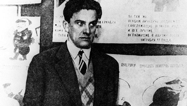 Владимир Маяковский. Архивное фото