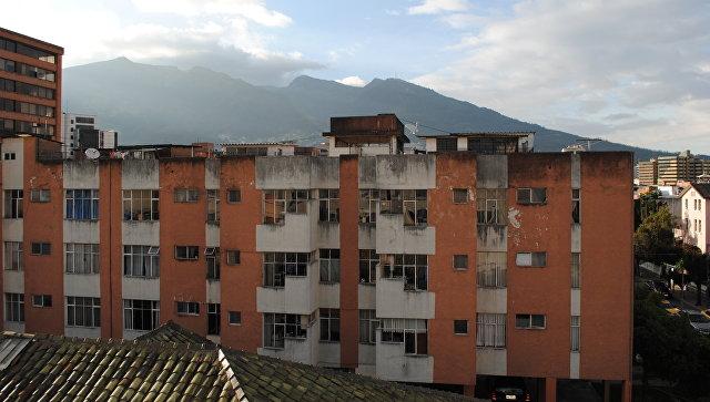 Вид на Кито. Архивное фото