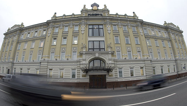 Акцию радикалов пресекли около офиса «Роснефти» в российской столице