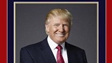 Постер библиотеки Конгресса США с фотографией Дональда Трампа