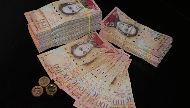 Fitch объявило об ограниченном дефолте Венесуэлы