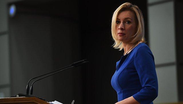 Официальный представитель министерства иностранных дел России Мария Захарова на брифинге по текущим вопросам внешней политики. 15 февраля 2017