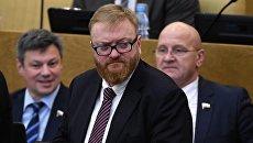 Член комитета Государственной Думы РФ по международным делам Виталий Милонов Архивное фото