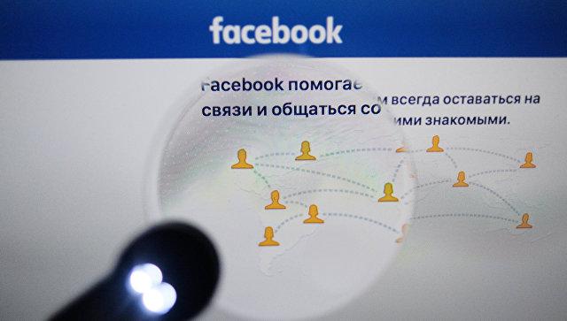 Социальная сеть Facebook запретит разработчикам использовать данные соцсетей для слежки