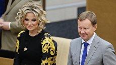Депутаты Государственной Думы РФ Мария Максакова и Денис Вороненков. Архивное фото