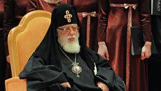 Грузинский католикос-патриарх Илия II. Архивное фото