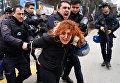 Задержание участников митинга в Анкаре против увольнения преподавателей местного университета