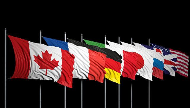 Флаги Большой восьмерки. Архивное фото