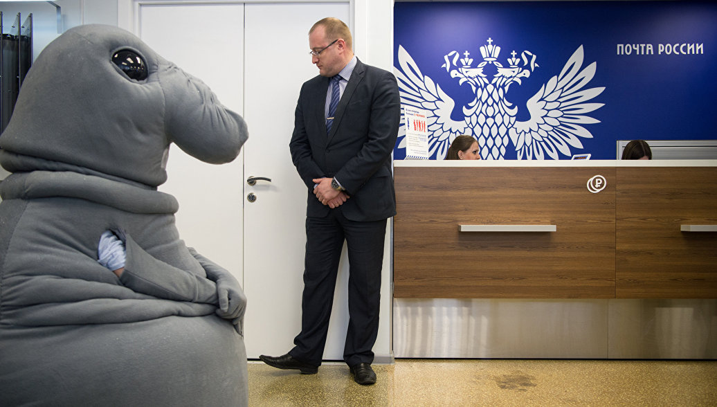 Поста России