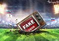 Документальный фильм BBC о российских футбольных хулиганах. Рисунок Виталия Подвицкого