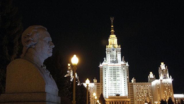 МГУ. Архивное фото