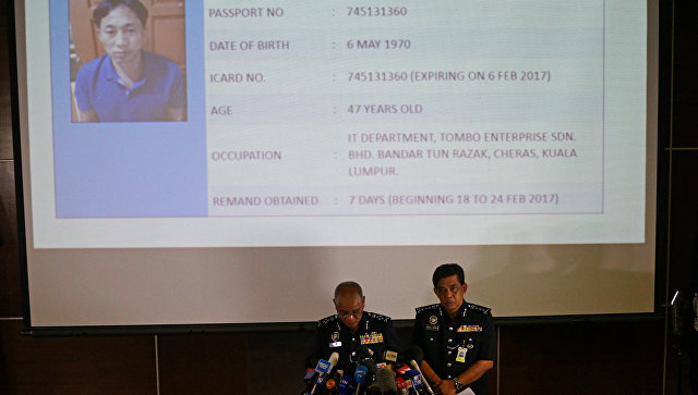 Убийцы Ким Чен Нама считали, что участвуют вшоу