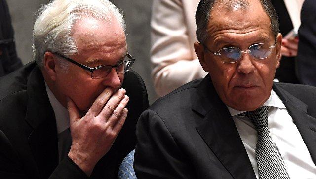 Виталий Чуркин и Сергей Лавров на заседании Совета Безопасности ООН. Архивное фото