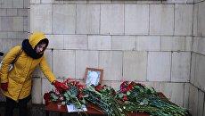 Горожанка возлагает цветы у здания МИД РФ в Москве в связи с кончиной постоянного представителя России при ООН Виталия Чуркина. Архивное фото