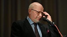 Глава СПЧ Михаил Федотов на вечере памяти Елизаветы Глинки. 20 февраля 2017