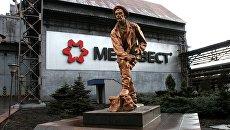 Енакиевский металлургический завод (ЕМЗ) в Донецкой области. Архивное фото