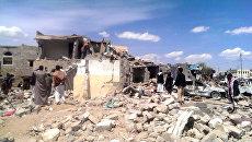 Ситуация в столице Йемена. Архивное фото